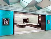 459ec0807 Selfridges Manchester Jewellery Store | Tiffany & Co.